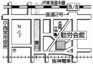 http://jsaf-naikai.jp/files/content_type/type006/80/201801111511139331.jpg